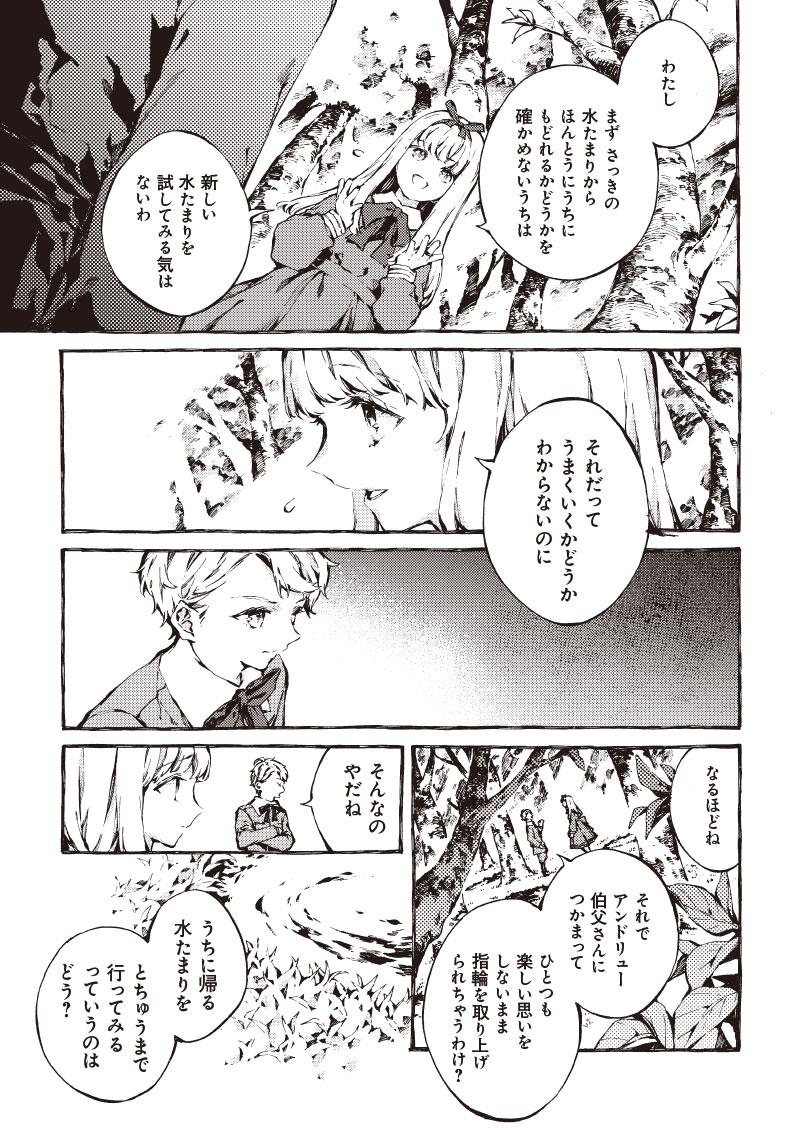 ねとられ エロ動画 アニメ