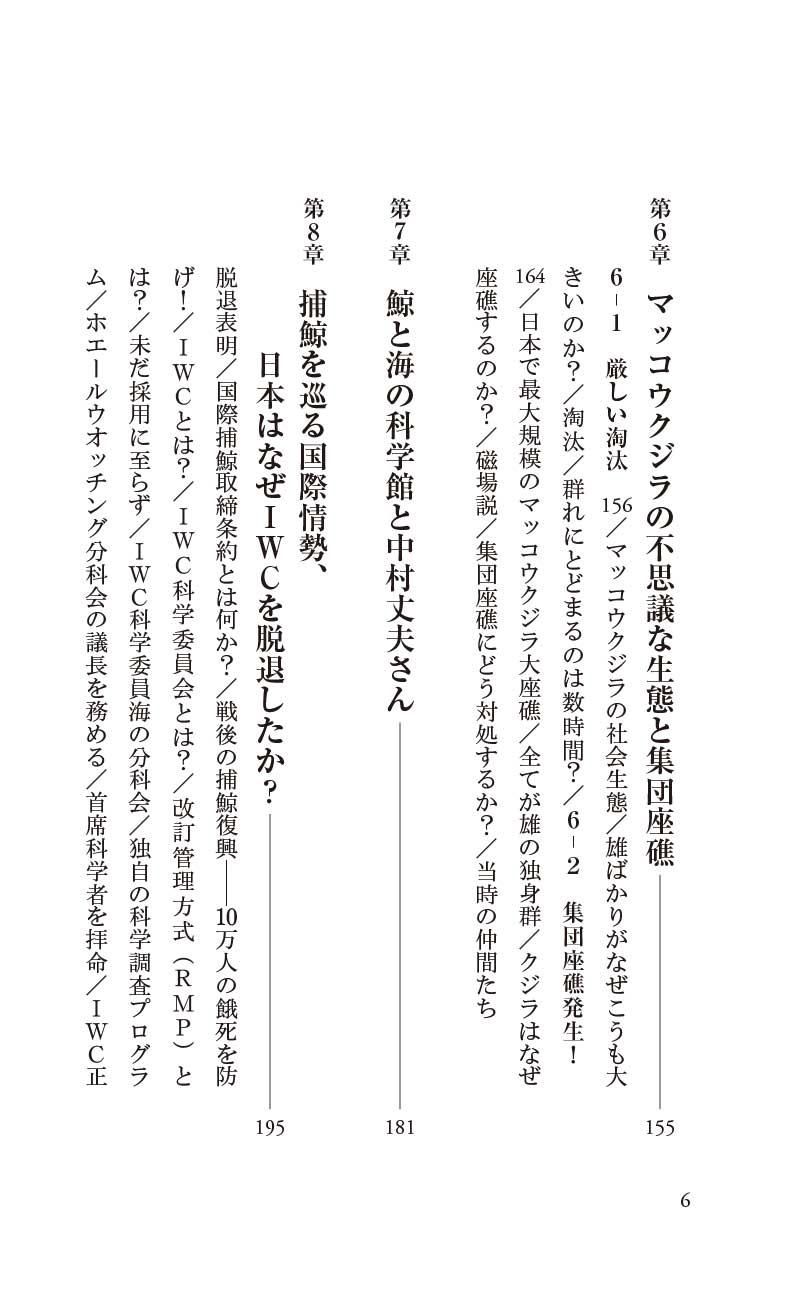 【韓国】「クジラ祭り」開催の蔚山にレッツゴー!※画像 YouTube動画>1本 ->画像>29枚
